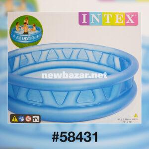 Intex 58431 Детский надувной бассейн «НЛО»