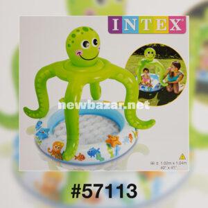 INTEX 57113 ДЕТСКИЙ НАДУВНОЙ БАССЕЙН ОСЬМИНОГ