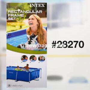 INTEX 28270 БАССЕЙН КАРКАСНЫЙ 2.2m*1.5m*0.6m