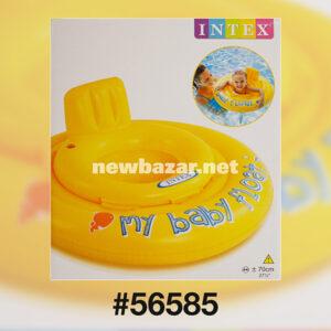 Intex 56585 Детский надувной плотик для плавания BABY