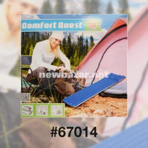 BestWay 67014 Надувной матрас для кемпинга Camping Mattress